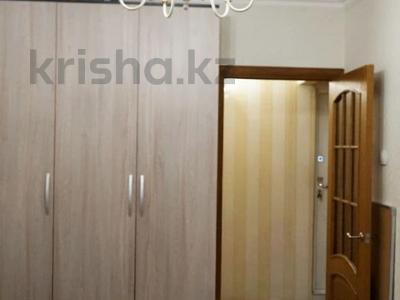 2-комнатная квартира, 47 м², 2/4 этаж, проспект Достык — Омаровой за 25.5 млн 〒 в Алматы, Медеуский р-н — фото 15