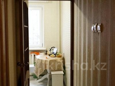 2-комнатная квартира, 47 м², 2/4 этаж, проспект Достык — Омаровой за 25.5 млн 〒 в Алматы, Медеуский р-н — фото 18