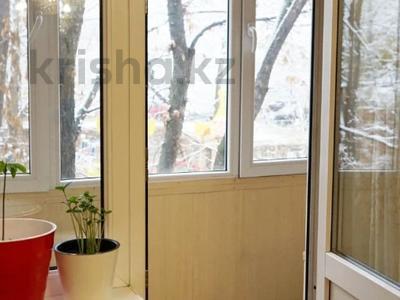 2-комнатная квартира, 47 м², 2/4 этаж, проспект Достык — Омаровой за 25.5 млн 〒 в Алматы, Медеуский р-н — фото 8