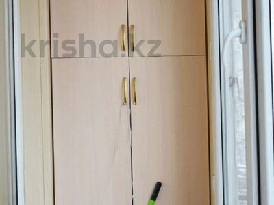 2-комнатная квартира, 47 м², 2/4 этаж, проспект Достык — Омаровой за 25.5 млн 〒 в Алматы, Медеуский р-н — фото 10