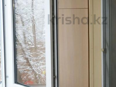 2-комнатная квартира, 47 м², 2/4 этаж, проспект Достык — Омаровой за 25.5 млн 〒 в Алматы, Медеуский р-н — фото 9