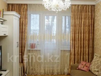 2-комнатная квартира, 47 м², 2/4 этаж, проспект Достык — Омаровой за 25.5 млн 〒 в Алматы, Медеуский р-н — фото 4