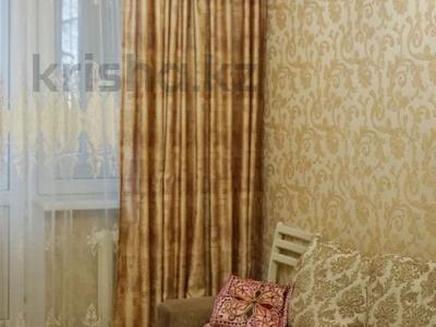 2-комнатная квартира, 47 м², 2/4 этаж, проспект Достык — Омаровой за 25.5 млн 〒 в Алматы, Медеуский р-н — фото 6