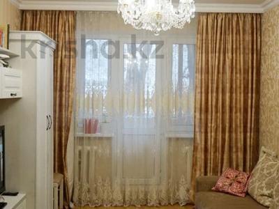 2-комнатная квартира, 47 м², 2/4 этаж, проспект Достык — Омаровой за 25.5 млн 〒 в Алматы, Медеуский р-н