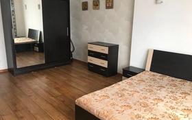 2-комнатная квартира, 67 м², 7/18 этаж помесячно, Баянауыл 1 за 140 000 〒 в Нур-Султане (Астана)