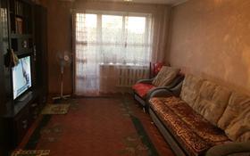 2-комнатная квартира, 47 м², 4/5 этаж, 2 микрорайон 4 за 12.5 млн 〒 в Талдыкоргане