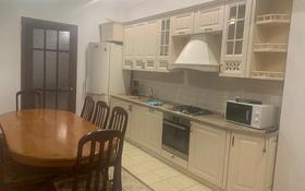 3-комнатная квартира, 150 м², 2/5 этаж помесячно, Казбек би — Обл суд за 200 000 〒 в Таразе