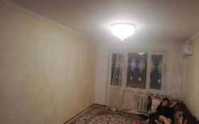 2-комнатная квартира, 45.9 м², 5/5 этаж, мкр Северо-Восток 97 за 11.5 млн 〒 в Уральске, мкр Северо-Восток