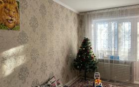 2-комнатная квартира, 50 м², 2/9 этаж, Камзина 24 за 16.5 млн 〒 в Павлодаре