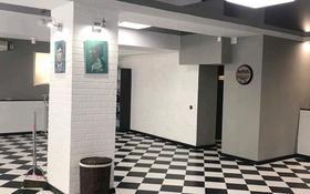 Помещение площадью 90 м², Бауыржан Момышулы 23 — Абая за 220 000 〒 в Атырау