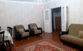 4-комнатный дом, 120 м², 10 сот., Шашубая 22/1 за 14 млн 〒 в Балхаше