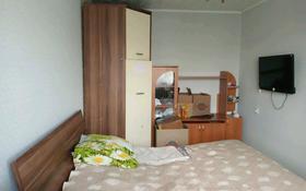 3-комнатная квартира, 59 м², 5/5 этаж, улица Вернадского 17 за 12.3 млн 〒 в Кокшетау