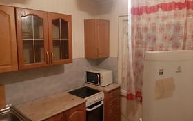 2-комнатная квартира, 45 м², 3/5 этаж посуточно, Микрорайон Жидебая батыра 14 — Агыбай-Батыра за 7 000 〒 в Балхаше