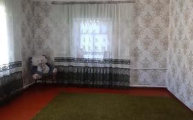 3-комнатный дом, 53 м², 5.5 сот., 3-пер. Элеваторный — Почтовая за 11 млн 〒 в Таразе
