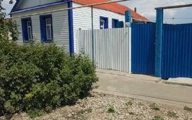 4-комнатный дом, 64 м², 5 сот., Елизарова 40 за 20 млн 〒 в Уральске