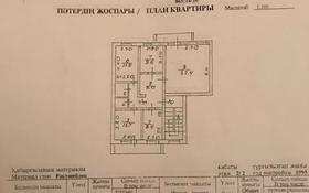4-комнатная квартира, 93.8 м², 2/2 этаж, улица Бигалиева 14 за 14 млн 〒 в Атырау