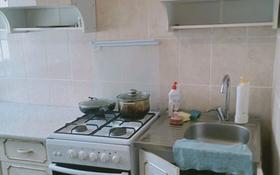 2-комнатная квартира, 48 м², 1/5 этаж помесячно, Мичурина 23 за 50 000 〒 в Темиртау