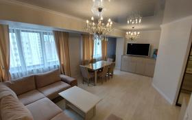 2-комнатная квартира, 55 м² помесячно, Достык 138 — Жолдасбекова за 350 000 〒 в Алматы