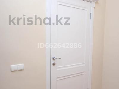 4-комнатная квартира, 241.5 м², 13/13 этаж, Розыбакиева 247 — Левитана за ~ 106.3 млн 〒 в Алматы, Бостандыкский р-н — фото 33