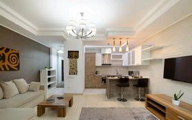 2-комнатная квартира, 72 м², 4/13 этаж посуточно, проспект Манаса 41а за 13 000 〒 в Бишкеке