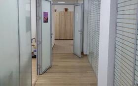 Помещение площадью 225 м², Каныша Сатпаева 9 за 73 млн 〒 в Нур-Султане (Астане), Алматы р-н
