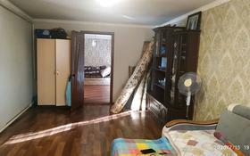 3-комнатный дом, 60 м², 6 сот., Абишева за 14 млн 〒 в Таразе