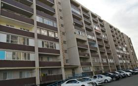 1-комнатная квартира, 39 м², 8/9 этаж, мкр Нурсая, Мкр Нурсая 14А за 7.5 млн 〒 в Атырау, мкр Нурсая