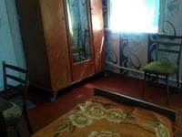 4 комнаты, 95 м²