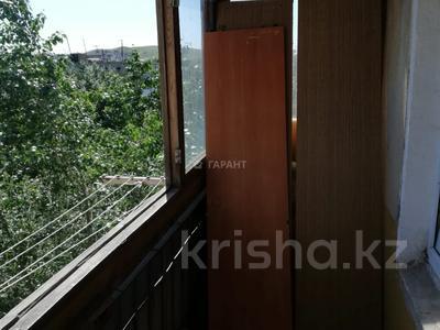 2-комнатная квартира, 52 м², 5/5 этаж, Мкр Боровской за 8.7 млн 〒 в Кокшетау — фото 11
