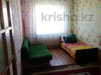 2-комнатная квартира, 52 м², 5/5 этаж, Мкр Боровской за 8.7 млн 〒 в Кокшетау — фото 8