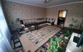4-комнатный дом, 135 м², 6.5 сот., Курмангазы 25 а — Конкурова за 13.8 млн 〒 в Каскелене