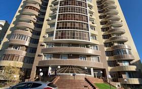 2-комнатная квартира, 90 м², 2/16 этаж помесячно, Смагулова 56А за 300 000 〒 в Атырау