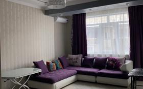 2-комнатная квартира, 72 м², 4/17 этаж помесячно, Гагарина 133/2 за 300 000 〒 в Алматы