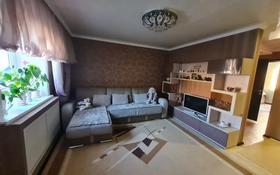 3-комнатная квартира, 63.2 м², 5/5 этаж, Н. Назарбаева 75 — Ульянова за 26.5 млн 〒 в Петропавловске