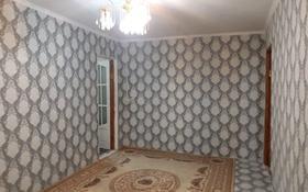 2-комнатная квартира, 47 м², 3/3 этаж, улица Желтоксан 34 — Кокыт Ата за 6.5 млн 〒 в