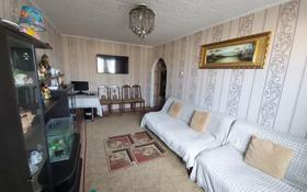 2-комнатная квартира, 43.2 м², 5/5 этаж, Лермонтова — Абая за 14 млн 〒 в Талгаре