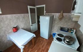 2-комнатная квартира, 46 м², 2/5 этаж помесячно, Казахстан 92 за 85 000 〒 в Усть-Каменогорске