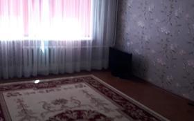 3-комнатная квартира, 74 м², 3/5 этаж, мкр Нурсат 158 за 29 млн 〒 в Шымкенте, Каратауский р-н