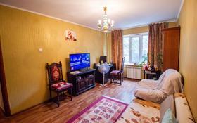 4-комнатная квартира, 75 м², 2/5 этаж, Самал 37 — Алдабергенова за 19 млн 〒 в Талдыкоргане