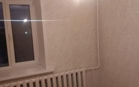 3-комнатная квартира, 60 м², 3/5 этаж, улица Сулейменова 4 за 15 млн 〒 в Кокшетау