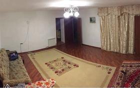5-комнатный дом, 102 м², 3 сот., Карасу за 14.5 млн 〒 в Алматы, Алмалинский р-н