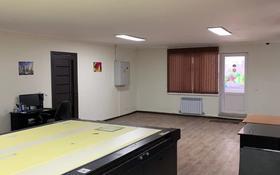 Офис площадью 130 м², проспект Суюнбая 33/1 — Болтирик Шешена за 350 000 〒 в Алматы, Жетысуский р-н