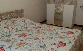 2-комнатная квартира, 56 м², 4/9 этаж посуточно, Пушкина 100 — Абая за 10 000 〒 в Семее