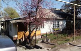 2-комнатный дом, 37.7 м², 2.5 сот., Ухтомского д.9.кв.3 — Навои за 15 млн 〒 в Алматы, Бостандыкский р-н