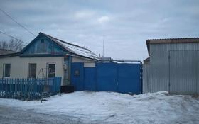 4-комнатный дом, 54 м², 5 сот., Комсомольская — Ватутина за 6.3 млн 〒 в Петропавловске