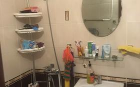 2-комнатная квартира, 40 м², 4/4 этаж, Торайгырова 105 — Кутузова за 11.5 млн 〒 в Павлодаре