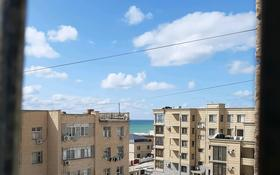 4-комнатная квартира, 98 м², 5/5 этаж, 15-й мкр 26 за 19 млн 〒 в Актау, 15-й мкр