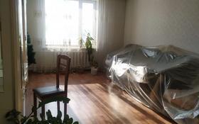 4-комнатная квартира, 120 м², 2/5 этаж помесячно, Каратал 61 — Каратал за 100 000 〒 в Талдыкоргане