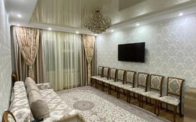 5-комнатная квартира, 110 м², 5/5 этаж, 3 микрорайон за 35 млн 〒 в Талдыкоргане