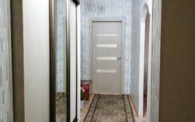 2-комнатная квартира, 51.4 м², 4/10 этаж, Титова 155а за 14.5 млн 〒 в Семее